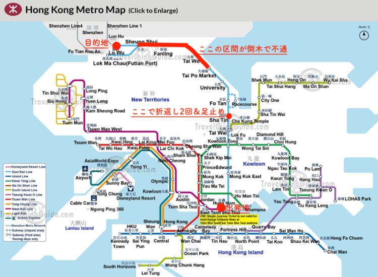 香港で帰宅難民に!最強シグナル10の2018年の香港に直撃台風22号マンクット通過翌日の香港地下鉄路線図