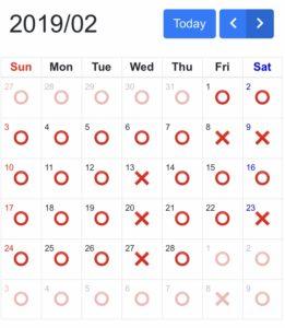 「断酒天国」禁酒・断酒カレンダー 2019年2月