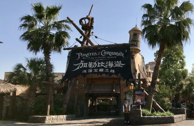 上海ディズニーランド カリブの海賊
