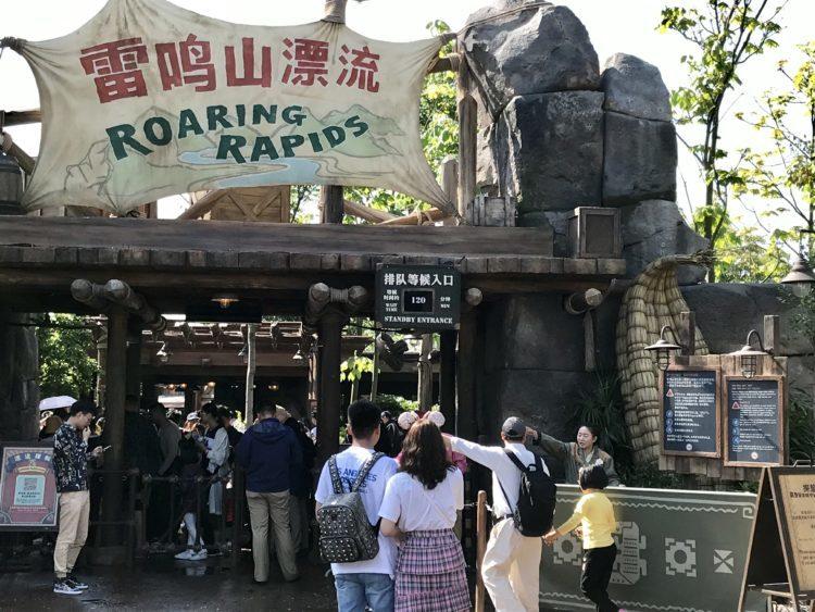 上海ディズニーランド ロアリング・ラピッド