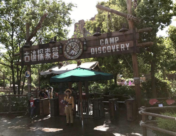 上海ディズニーランド キャンプ・ディスカバリー