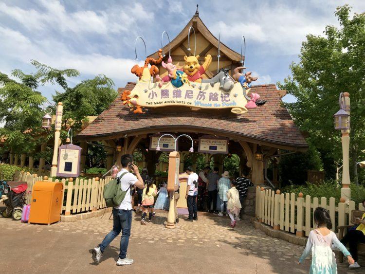 上海ディズニーランド プーさんの冒険