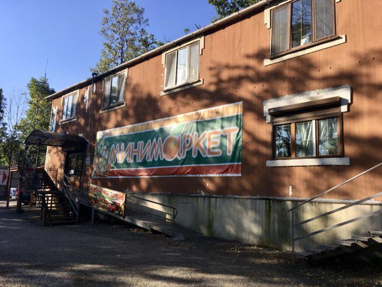 ウラジオストクの一軒家Sofi Platinum-1 Pool Villa & SPAをAirbnb(エアビー)で予約、宿最寄のコンビニ
