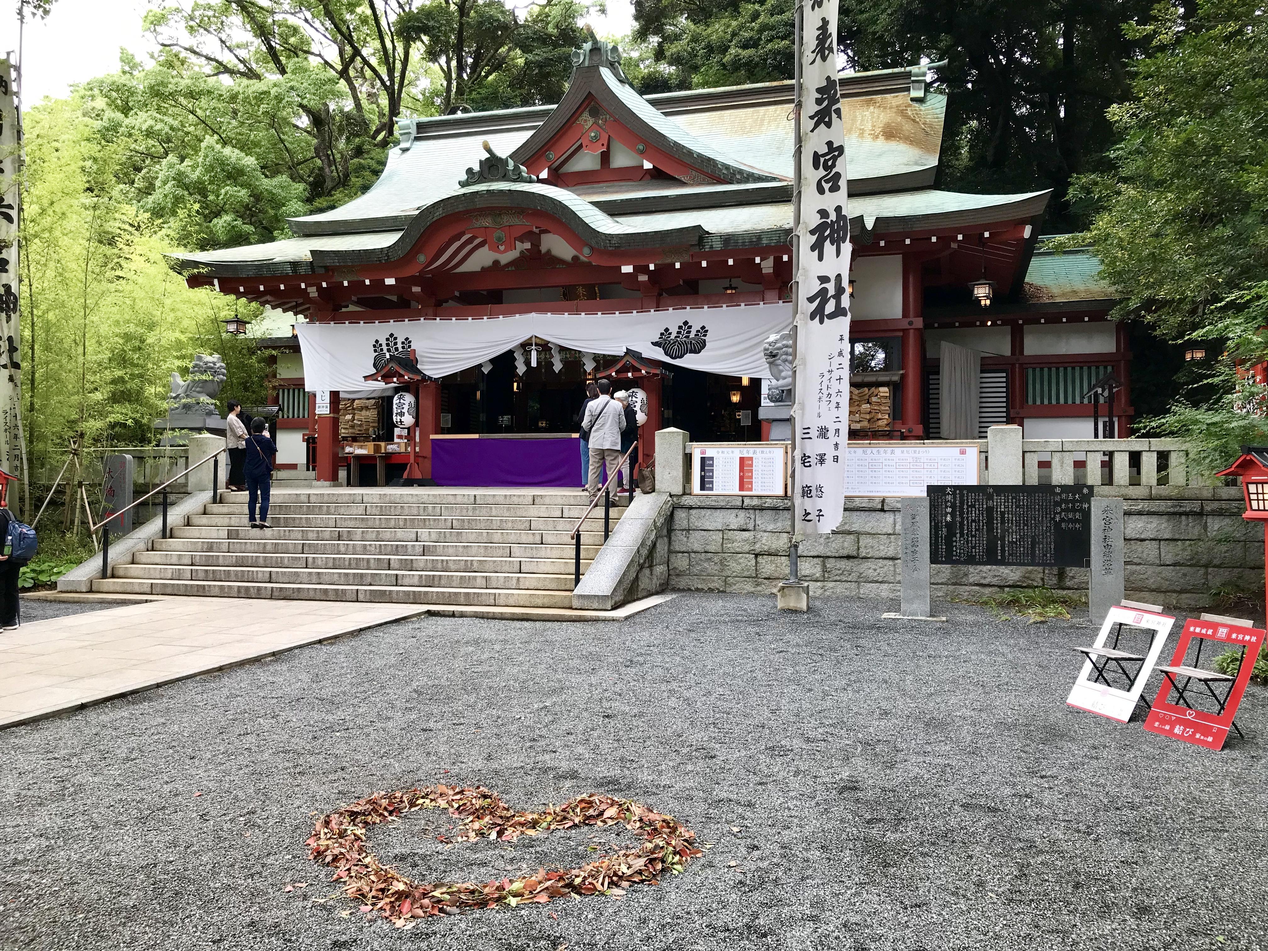 酒をやめる5つの方法その4 禁酒・断酒のご祈祷なら熱海来宮神社