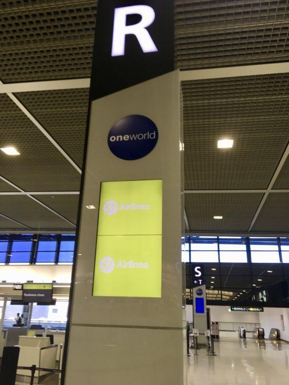 s7航空チェックインは成田空港第2ターミナルRカウンターへ