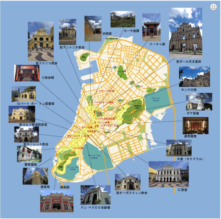 マカオの世界遺産MAP