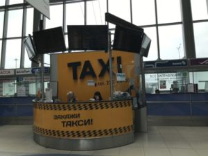 ロシアウラジオストク空港のタクシーカウンター