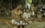 酒やめた タイの断酒のCM