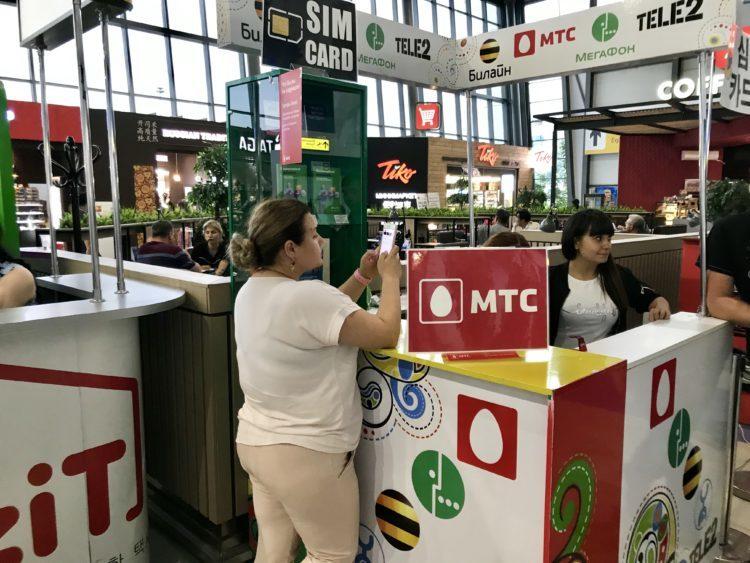 ウラジオストク空港SIMカード販売デスク