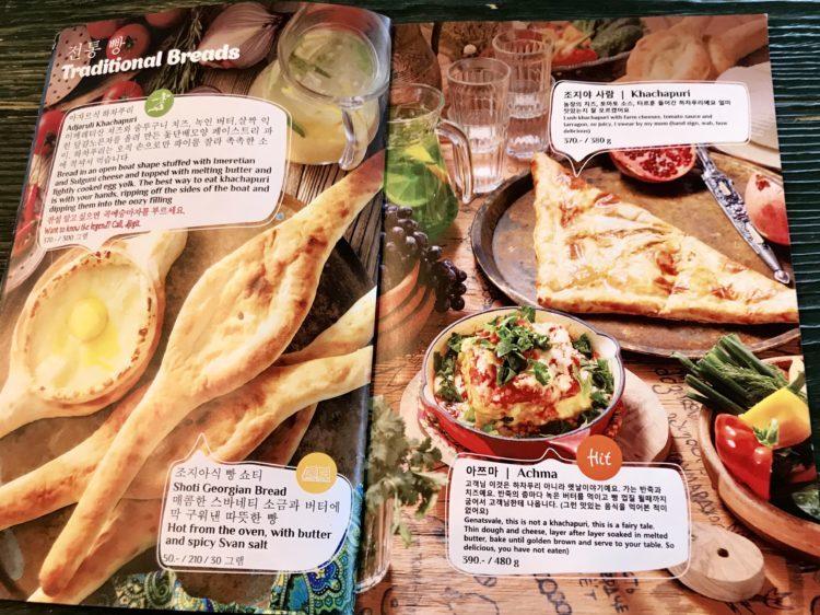 ウラジオストク おすすめ レストラン 「スプラ」 絶対食べたいオススメ料理ハチャプリのメニュー