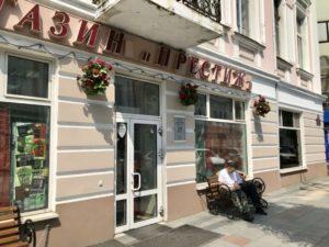 ウラジオストク ベルサイユホテル前のコンビニ