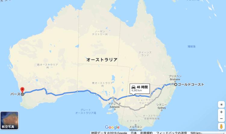 ランニング総距離4000km達成!オーストラリア横断に匹敵