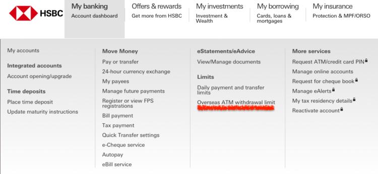 HSBCキャッシュカードの引き出し(出金限度額の変更方法)WEB版はかなり難解