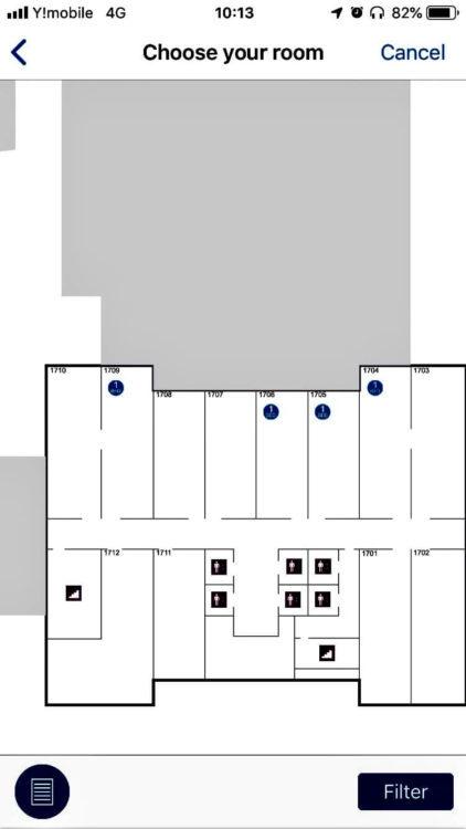 ヒルトン・オナーズ会員であればヒルトンアプリから事前に客室の指定が可能