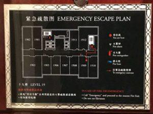 ウォルドルフ アストリア 上海 オン ザ バンドのデラックスキングリバービューの客室内避難経路図