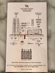 ウォルドルフ アストリア 上海 オン ザ バンドのキーケース内のホテル内案内図
