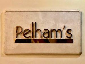 ウォルドルフ アストリア 上海 オン ザ バンド内レストラン Pelham'sの銘板