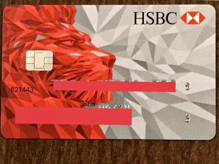 香港空港のATMで吸い込まれて再発行したHSBC香港のキャッシュカード