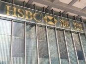 HSBC香港上海銀行本店の看板