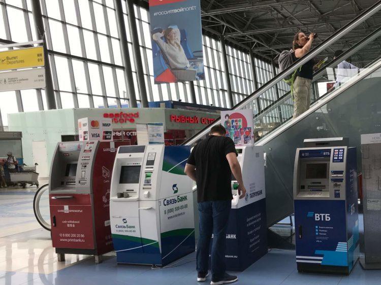 ウラジオストク空港のATMでルーブルをキャッシングで両替の手間いらず!