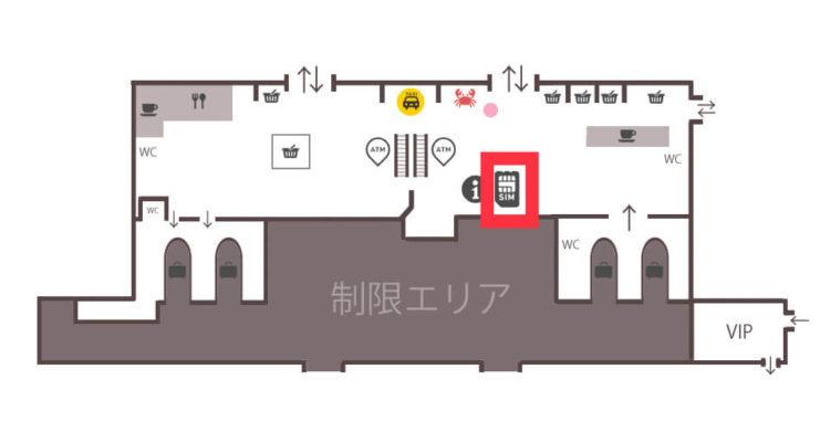 ウラジオストク空港内SIMカード販売デスク案内図MAP(マップ)