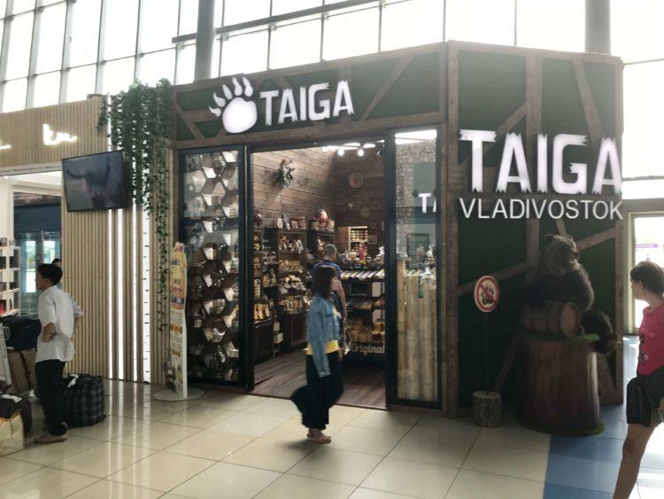 ウラジオストク空港のはちみつ専門店 TAIGA