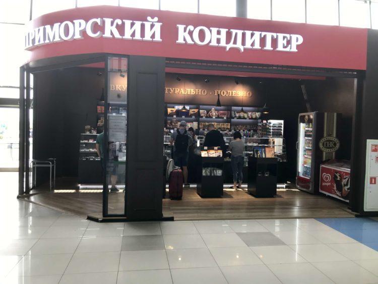 ウラジオストク空港のチョコレート専門店