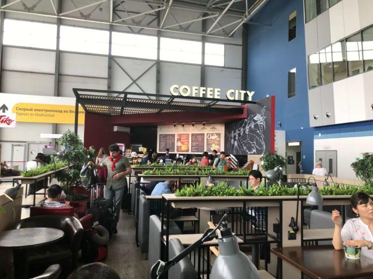 """ウラジオストク空港内のカフェ""""COFEE CITY"""""""