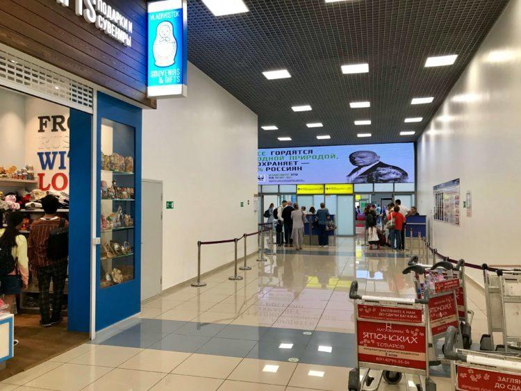 ウラジオストク空港出国ゲート