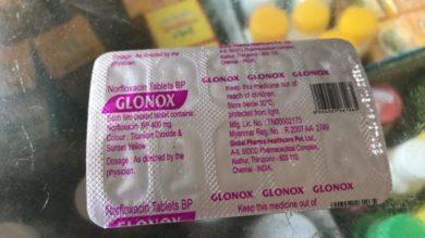 東南アジア・ミャンマーで治らない下痢にかかってヤンゴンの薬(薬屋)で購入した抗生物質GLNOX