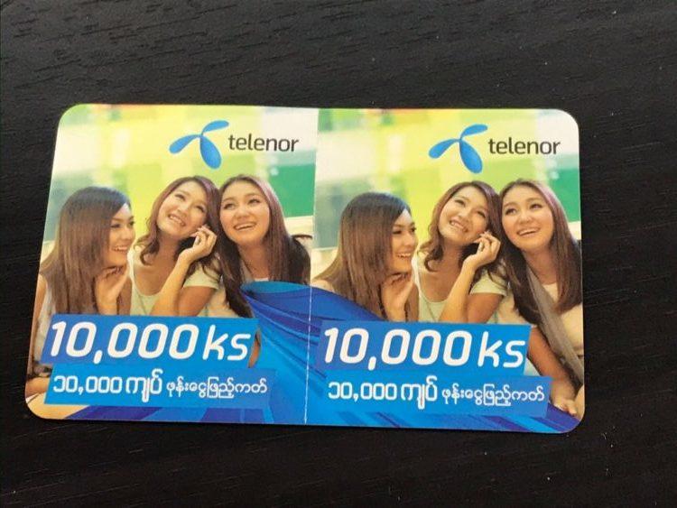 ヤンゴン市内で購入したSIMカードに追加できるTelenorデータチャージカード