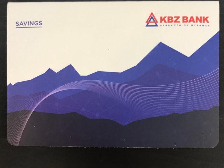 カンボーザ銀行(KBZ銀行)で銀行口座開設後に受け取った通帳の表紙