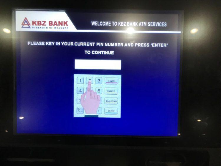 両替不要!ヤンゴン空港のKBZ BANKでのキャッシングATM操作画面