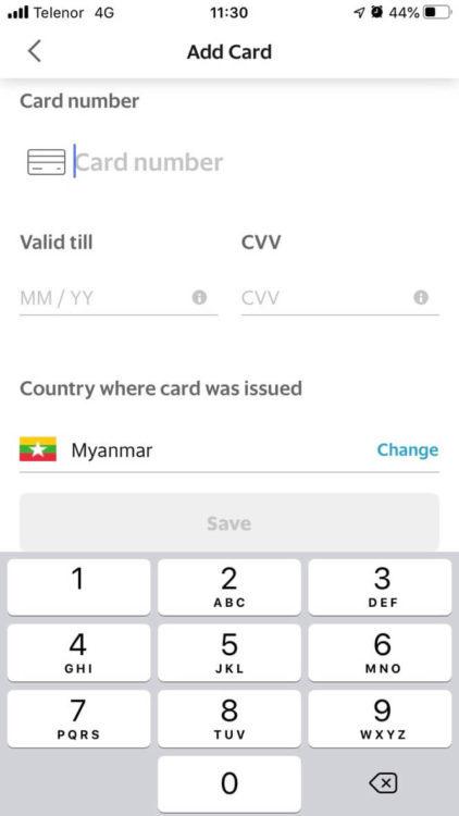 ヤンゴン空港から市内へ移動するにはGrabタクシーがオススメ。Grabタクシーの初期設定画面でクレジッドカード決済(GrabPay)の登録画面