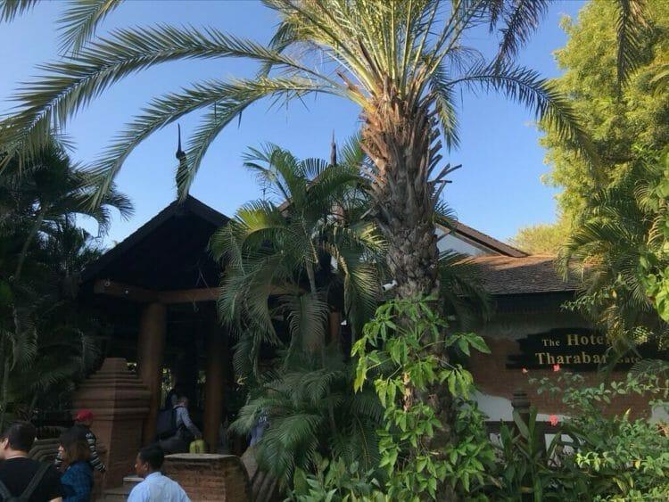 世界三代仏教遺産バガンのオールドバガン内にあるザ ホテル@タラバー ゲートの外観