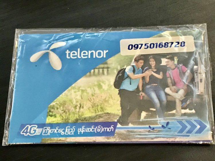 ヤンゴン国際空港で購入したtelenorのSIMカード