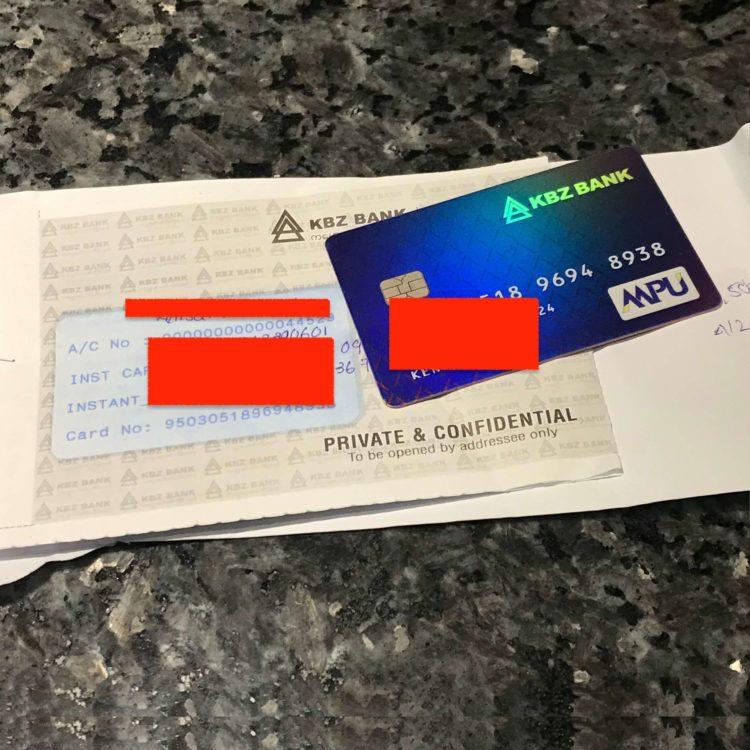 カンボーザ銀行(KBZ銀行)口座開設後に受け取るキャッシュカードと暗証番号(PINコード)の記載された封筒