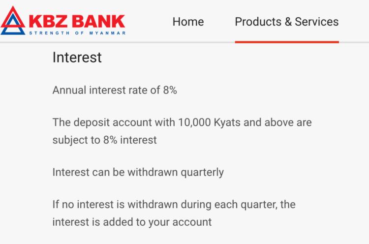 ミャンマーの銀行ランキング1位のカンボーザ銀行(KBZ銀行)の普通預金金利は8%