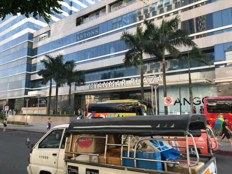ヤンゴンでオススメインドカレー3選 第2位Indian tadkaはミャンマープラザ3階にあります