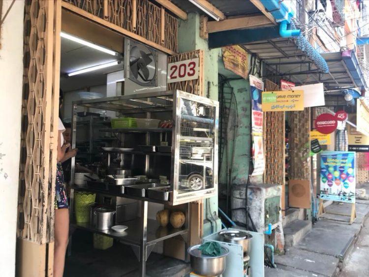 ヤンゴンの超有名ヒンレストラン、203 Myanmar Curry Restaurant(203ミャンマーカレーレストラン)の入口