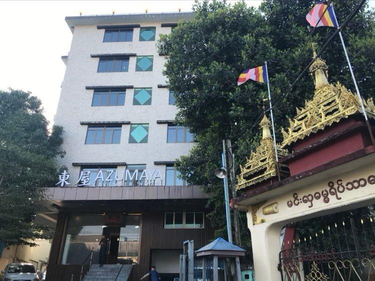 露天風呂温泉とサウナと夜景を堪能できるミャンマーの東屋ホテル ヤンゴンの外観