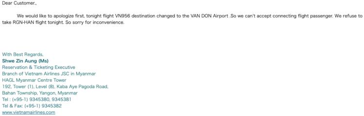 コロナウィルスの影響によるベトナム航空からの到着地変更のメール