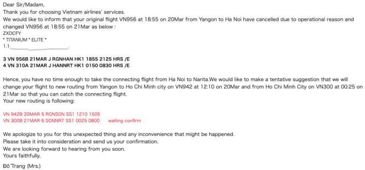 コロナウィルスの影響によるベトナム航空からのフライトキャンセルのメール