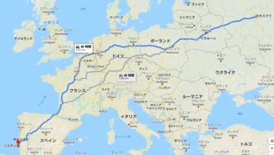 ランニング総距離5000km達成!モスクワ〜リスボンに匹敵