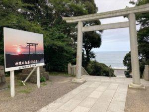 日本一周Nバン車中泊 1日目大洗磯前神社(おおあらいいそさきじんじゃ)で旅の安全祈願