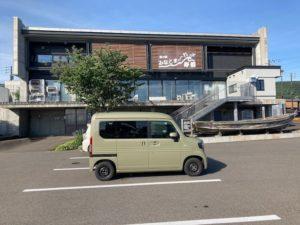 日本一周Nバン車中泊 車中泊できる道の駅 みなとま〜れ寿都の外観