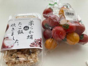 湯巡りNバン日本一周車中泊6日目のよるに宿泊した石狩あいろーど厚田の物産店(売店)で買ったミニトマトとたこ飯