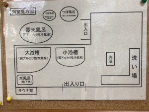 北海道のサウナしきじ?あぐり工房まあぶの温泉の浴室見取り図