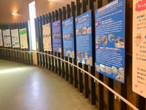 旭山動物園の展示パネル「睡眠と健康」
