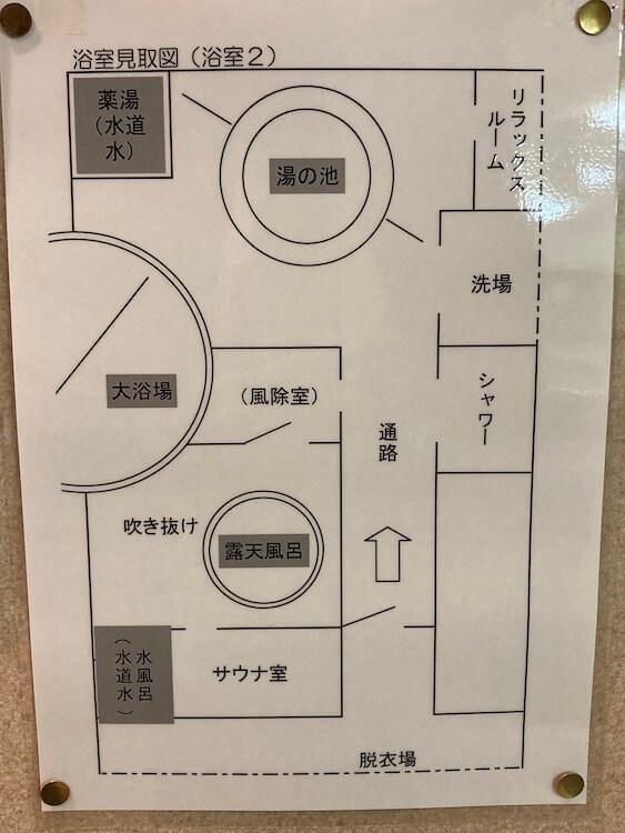 苫前温泉ふわっとの浴室見取り図